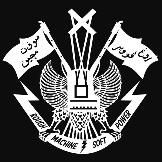 Logo-RMSP